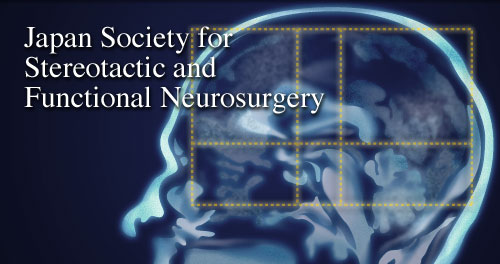 Japan Society for Stereotactic and Functional Neurosurgery